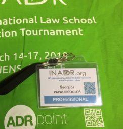 Σκέψεις πάνω στον 18ο Παγκόσμιο Διαγωνισμό Διαμεσολάβησης Νομικών Σχολών