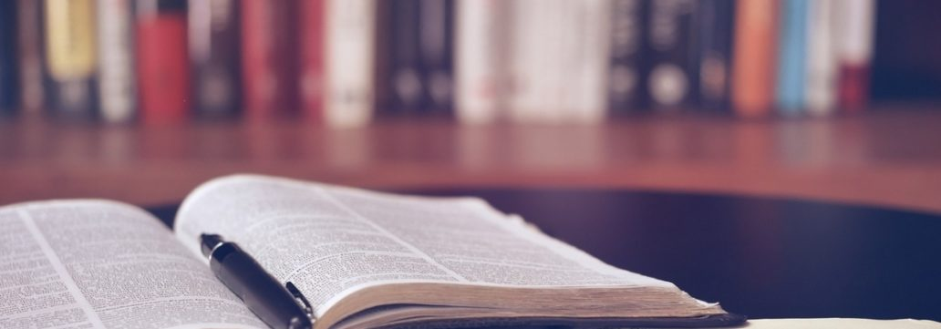 Βιβλιογραφία στα Ελληνικά